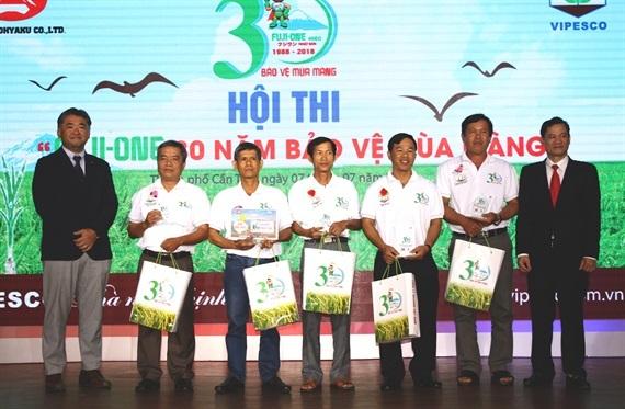 Hơn 1000 nông dân tham gia hội thi 'Fuji-One 30 năm bảo vệ mùa màng' ngày 7-7-2018